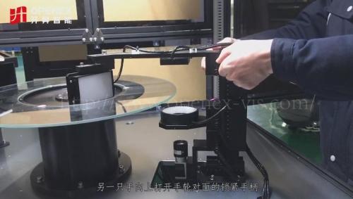 光学筛选机的影像架调节