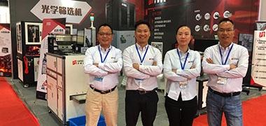开异智能-中国(嘉兴)紧固件产业进出口博览会圆满结束