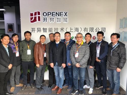 热烈欢迎上海紧固件行业协会领导及会员单位代表一行莅临参观指导