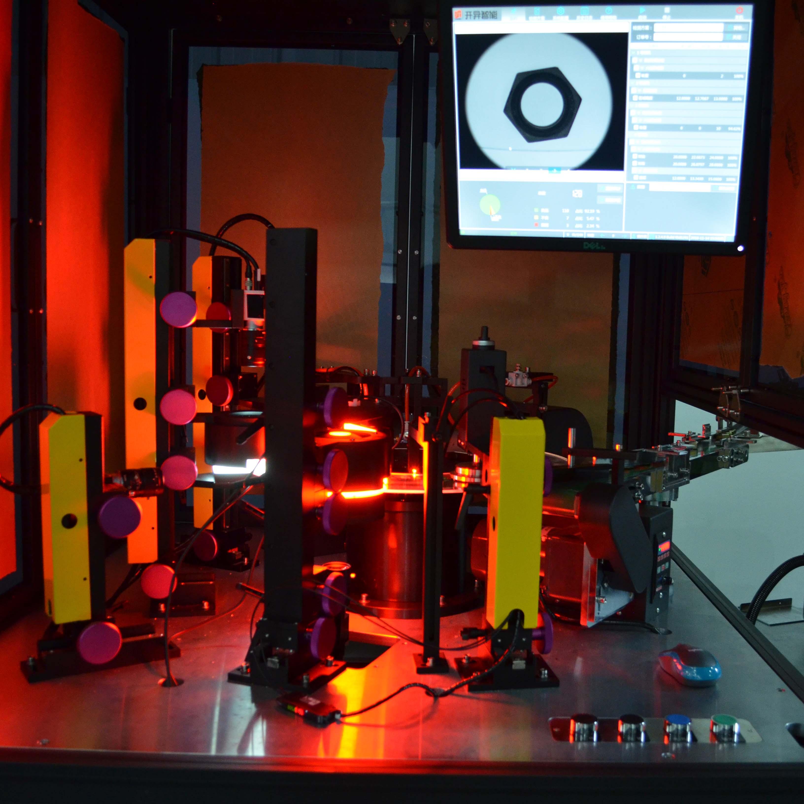 光学影像筛选机.jpg
